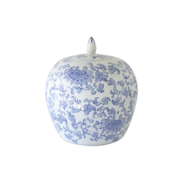 Image of Blue and White Ginger Jar