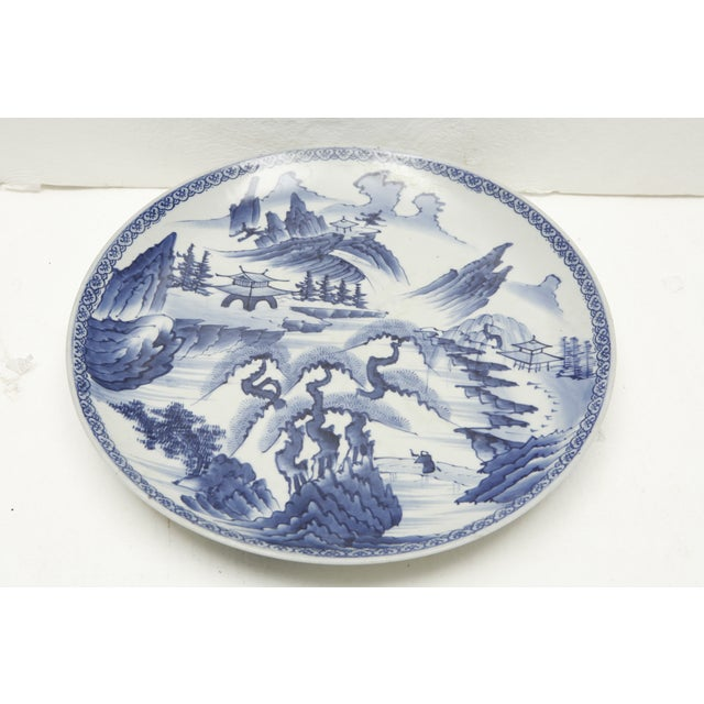 Vintage Japanese Blue and White Charger - Image 3 of 8