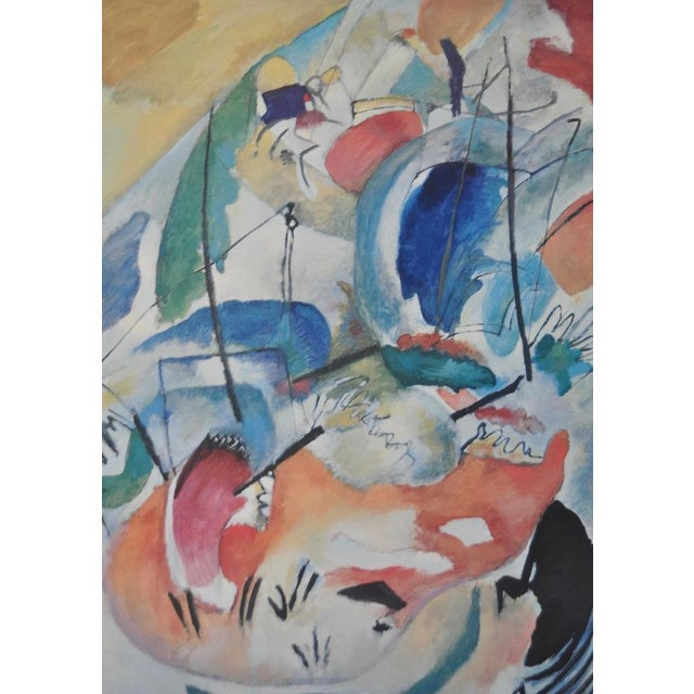 Wassily Kandinsky National Gallery of Art Exhibition Poster - Image 7 of 7