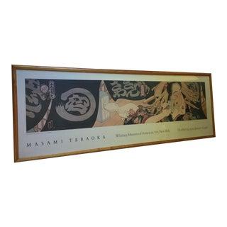 Masami Teraoka Japanese Museum Exhibition Print
