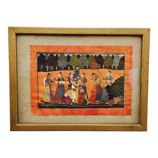 Vintage Framed Indian Print