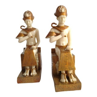 Vintage Egyptian Bookends - a Pair