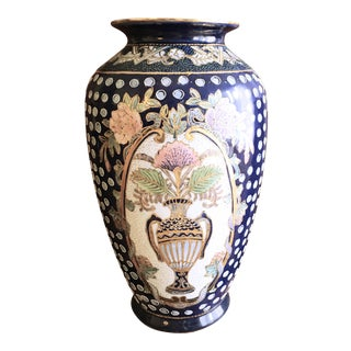Chinese Moriage Blue Vase