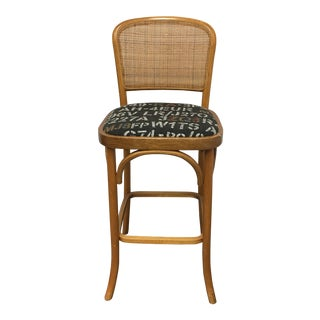 New Palecek Rattan Bar Stool