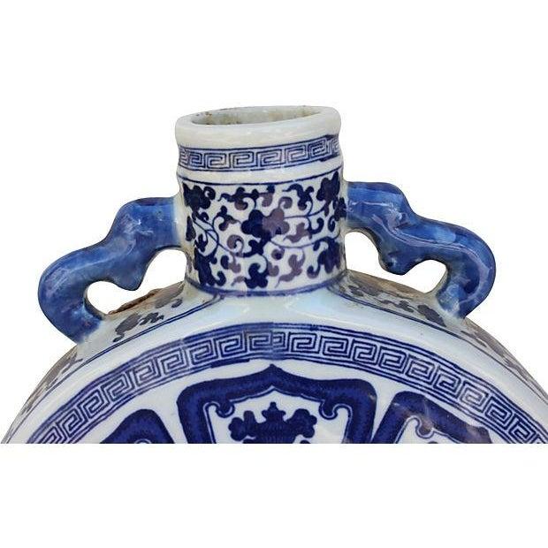 Blue & White Porcelain Asian Vase - Image 5 of 7