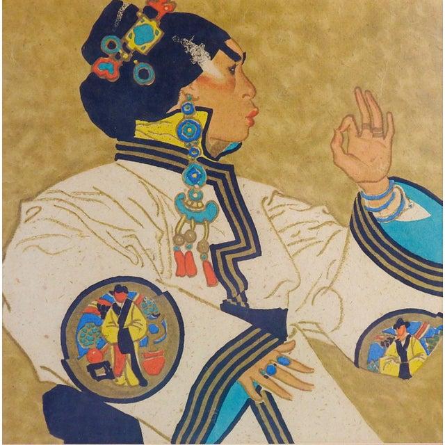 Daniel Groesbeck Tibetan Temple Dancer Serigraph - Image 3 of 3