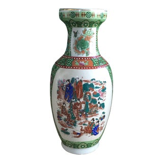 Vintage Chinoiserie Asian Ceramic Hand Painted Vase