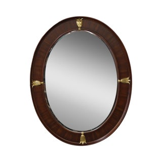 Bob Mackie American Drew Art Deco Mirror