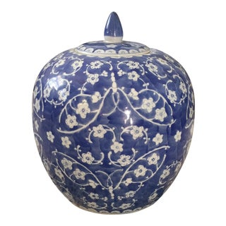 Chinoiserie Blue & White Floral Round Ginger Jar