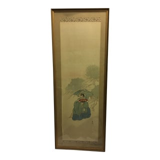 Vintage Japanese Old Man & Fan Watercolor Painting
