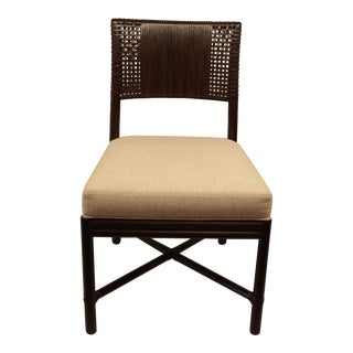 Alameda Dining Side Chair