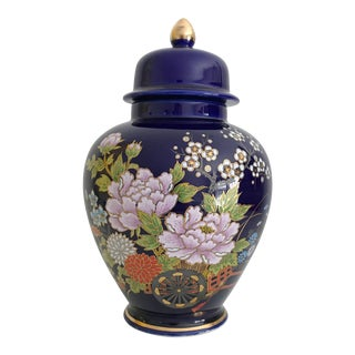 Blue Japanese Ginger Jar