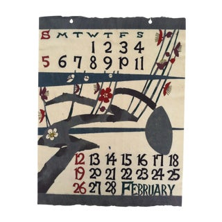 Vintage Japanese Hand Stenciled February Calendar Print