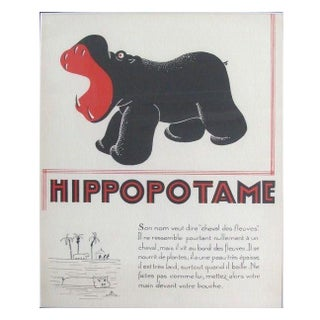 1930s French Art Deco Hippo Giclée Print