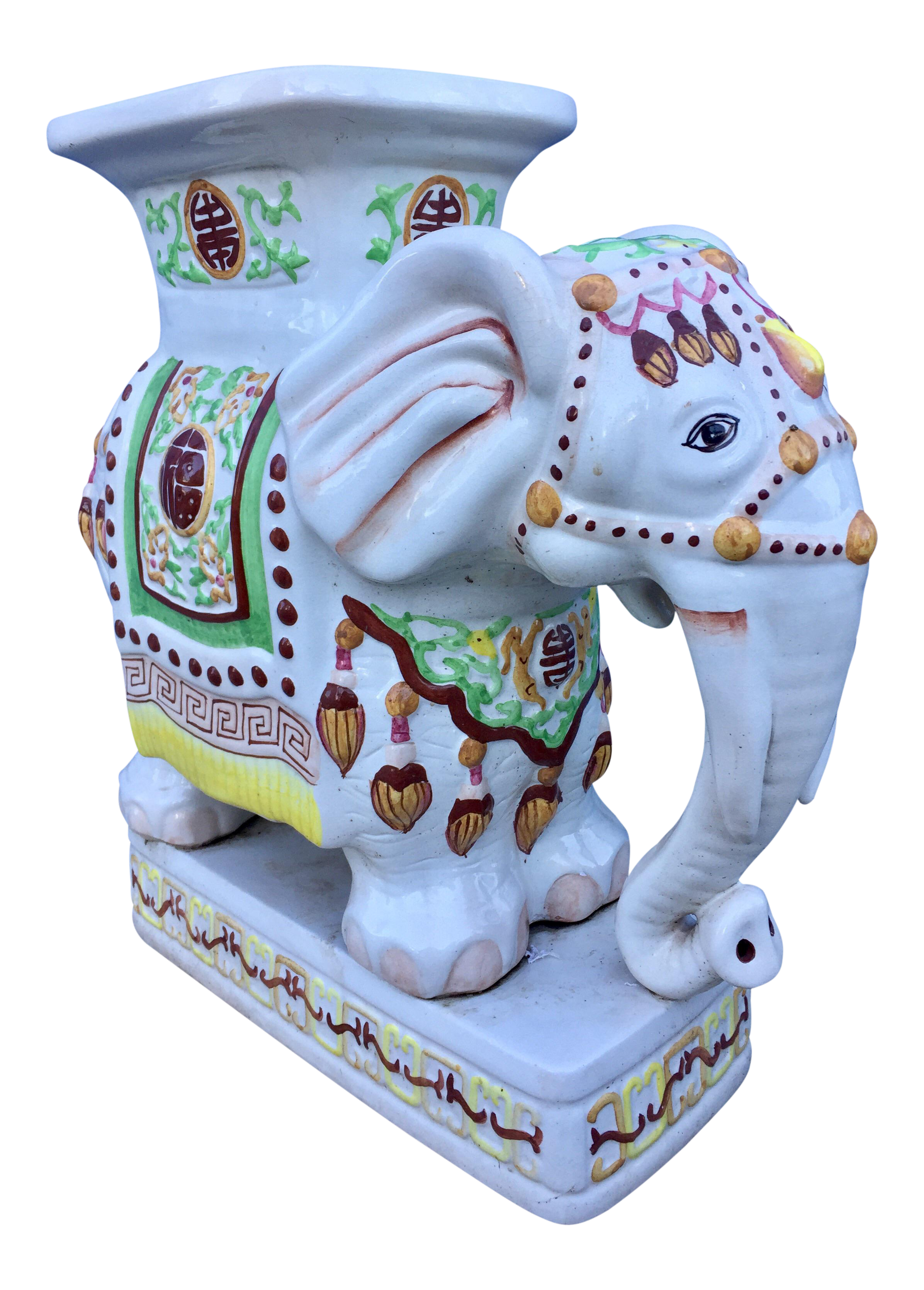 Vintage Ceramic Elephant Garden Stool  sc 1 st  Chairish & Vintage u0026 Used White Garden Stools | Chairish islam-shia.org