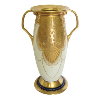 Art Deco Gold Gilt Vase