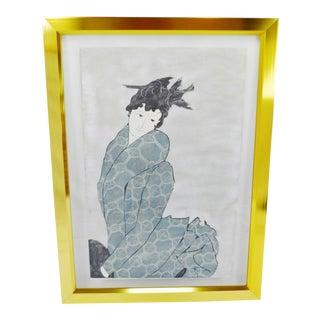 Vintage 1977 Greg Copeland Aluminum Framed Geisha Art