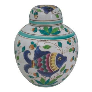 Chinese Fish Ginger Jar