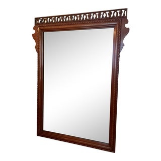 Vintage Traditional Wood Mirror