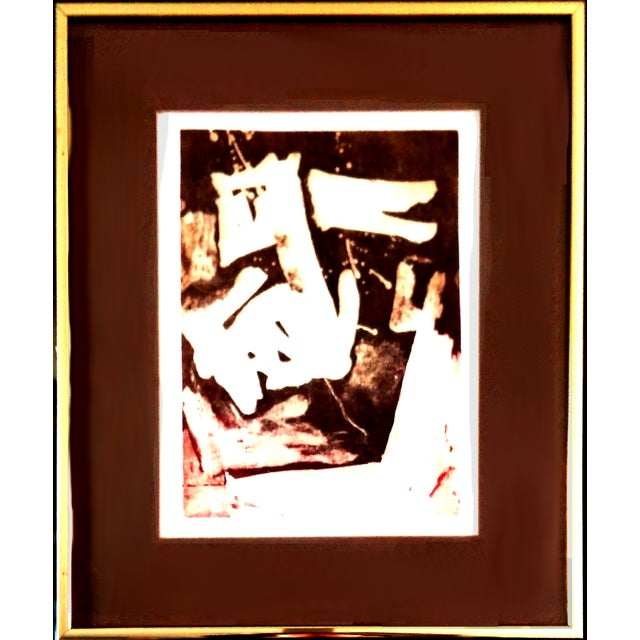 "M.L. Smith ""Space Caper"" Abstract Serigraph - Image 1 of 7"