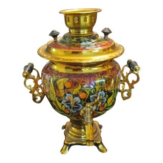 Vintage Russian Electrical Floral Samovar ~ Circa 1960's to 1970's ~ Never Used, New!! Signed, Paperwork