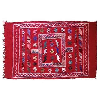 Moroccan Berber Red Rug - 5'1'' X 3'3''