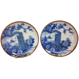 Antique Blue & White Japanese Plates - A Pair