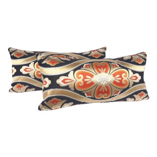 Vintage Japanese Obi Pillows - A Pair