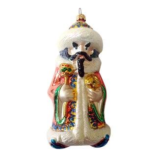 Handmade Polonaise Kurt Adler Tsariwan Glass Ornament
