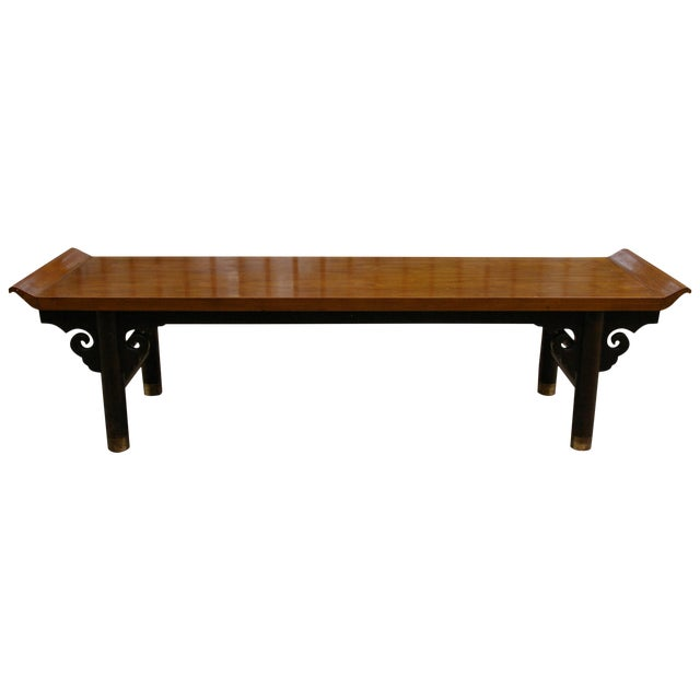 Baker Furniture Midcentury Japanese Low Table - Image 1 of 6