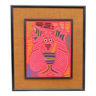 Circa 1960's Vintage Mid-Century Modern Mola Textile Art
