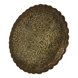 Arabesque Design Copper Dish