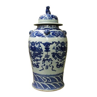 Chinese Blue & White Dragons Porcelain General Jar