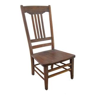 Low-Seat Vintage Teacher's Chair