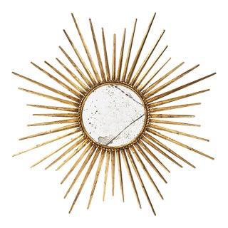 Vintage French Gilt Metal Sunburst Mirror