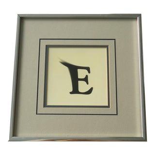 """Vintage Industrial """"E"""" Art Photograph"""