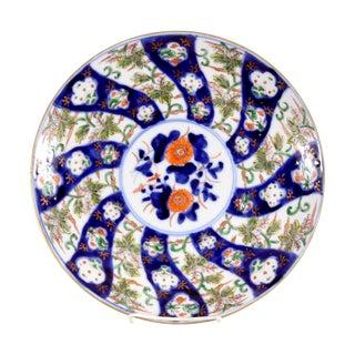 Japanese Imari Blue Charger Plate