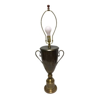 Antiqued Brass Trophy Table Lamp