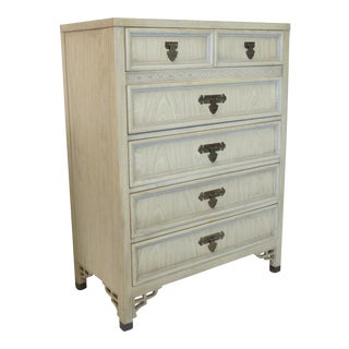 Dixie Shangri-La Chest of Drawers