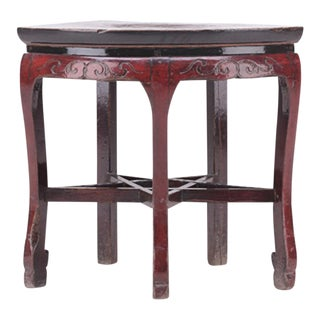 C. 1800 Chinese Side Table