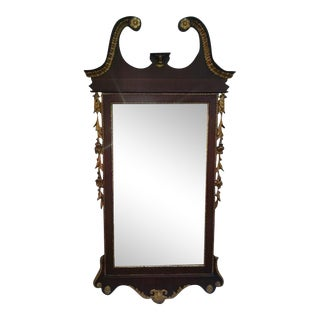 Vintage Federal Style Banded Mahogany Gold Gilt Frame Mirror