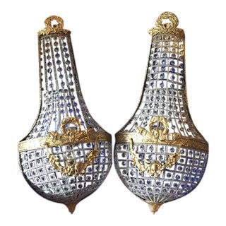 French Louis XVI Style Basket Sconces - A Pair