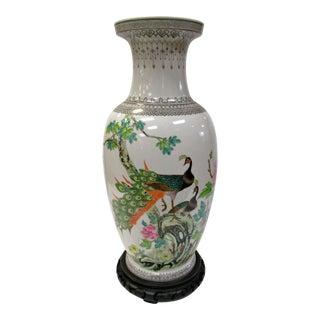 Chinese Peacock Vase on Stand