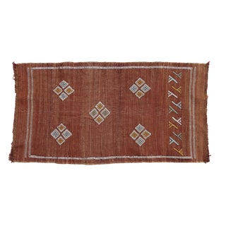 Sabra Silk Textile