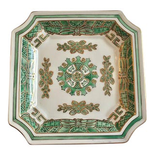 Andrea by Sadek Asian Green Trinket Dish