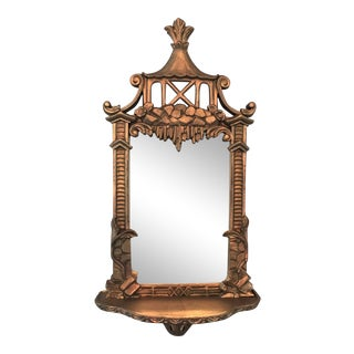 Sculpted Gold Chinoiserie Wall Mirror