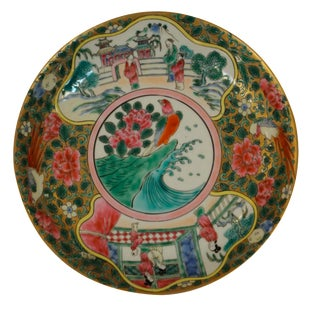 Chinese Rose Medallion Style Plate