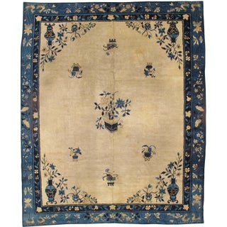 "Pasargad Antique Chinese Peking Area Rug - 8'3"" X 9'9"""