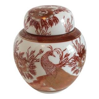 Small Red Peacock Japanese Lidded Ginger Jar