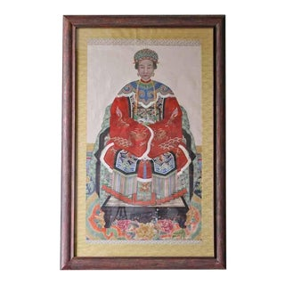 Large Framed Chinese Ancestral Portrait